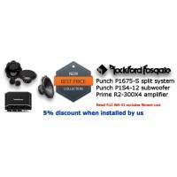 Rockford Fosgate Prime / Punch Combo